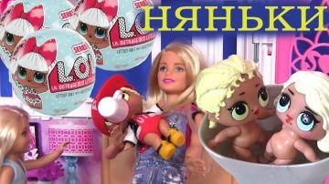 Bad Baby Мультики Барби Barbie КУКЛА БАРБИ! НЯНЬКИ! Lol Baby Dolls Видео для Детей http://video-kid.com/21444-bad-baby-multiki-barbi-barbie-kukla-barbi-njanki-lol-baby-dolls-video-dlja-detei.html  Скорее смотрите видео «Bad Baby Мультики Барби Barbie КУКЛА БАРБИ! НЯНЬКИ! Lol Baby Dolls Видео для Детей». Давай скорее играть! Потап и Лиза!Мультики с игрушками все серии подряд: .  Мультики из пластилина все серии подряд: . Подпишитесь на наш канал, чтобы не пропустить новую серию видео от Май…
