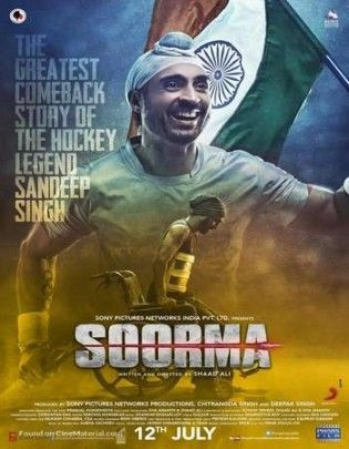 Soorma 2018 Hindi Movie Free Download Hd Cam Sdmoviespoint