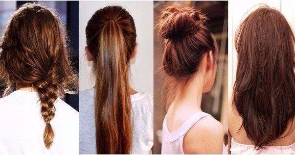 Разнообразный ассортимент моих причёсок
