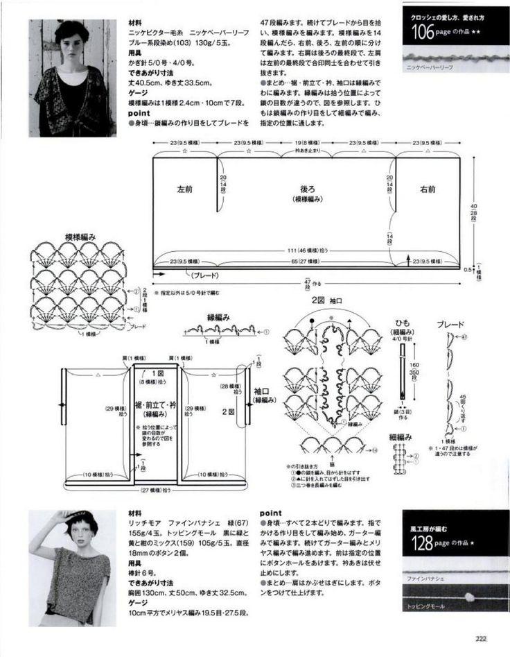 Page_00219.jpg