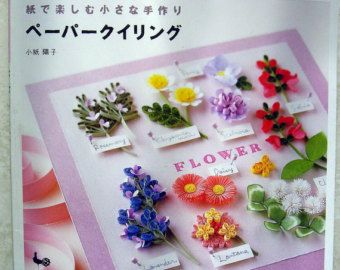 Paper Quilling Pattern PDF Japanese ebook
