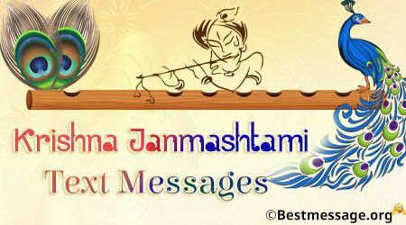 Send Beautiful Krishnashtami Wishes, Quotes and Messages in Hindi & English on This Happy Janmashtami 2016