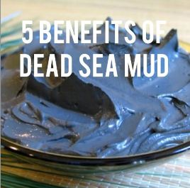 Mud Dead Sea Before and After | ... of the dead sea have been studied for years the dead sea mud is unique