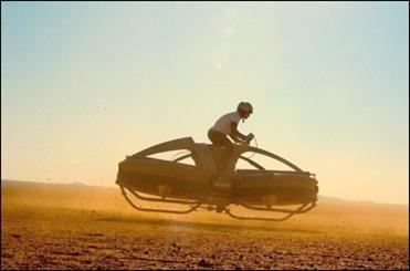 یک شرکت آمریکایی قصد دارد یک دوچرخه پرنده فناوری پیشرفته در سال 2017 به بازار عرضه کند که برای حمل دو نفر طراحی شده و می تواند تا سه متر از زمین فاصله بگیرد و با سرعت 72 کیلومتر بر ساعت حرکت کند.