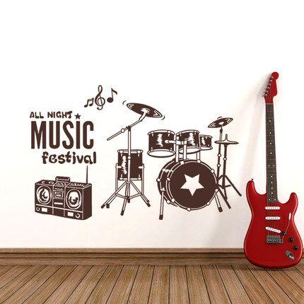 架子鼓音乐教室琴行培训布置墙贴画酒吧KTV橱窗贴纸客厅墙壁装饰-tmall.com天猫