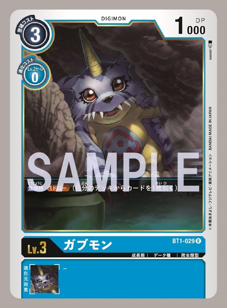 Card game updates new card packaging images plus fun