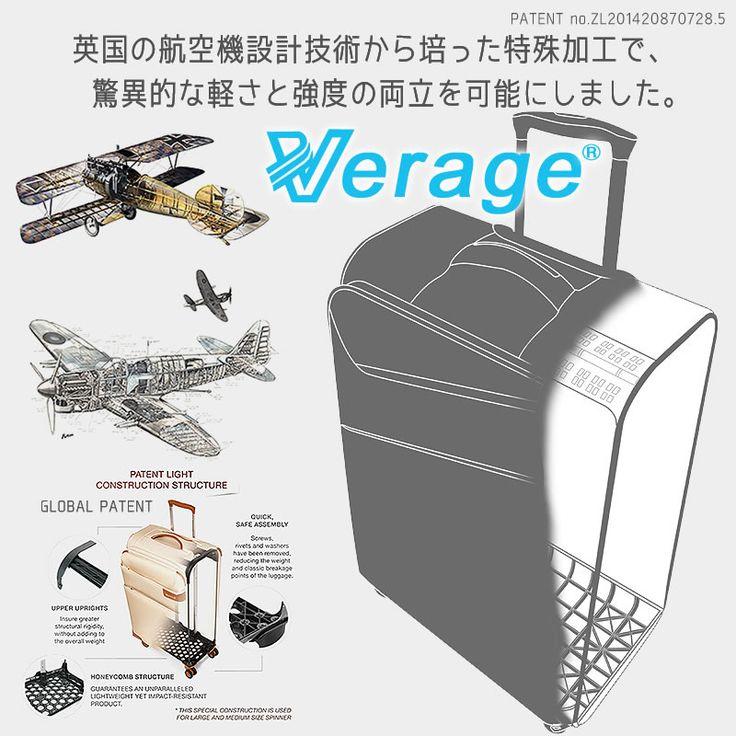 【楽天市場】【驚異の重量1,59キロ!!】ソフトキャリーバッグ スーツケース 機内持ち込み 小型 Sサイズ 超軽量 ソフトキャリーケース:スーツケース専門ラゲッジジャパン