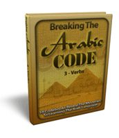 Verbs - Learn Arabic Online with Breaking The Arabic Code