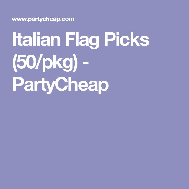 Italian Flag Picks (50/pkg) - PartyCheap