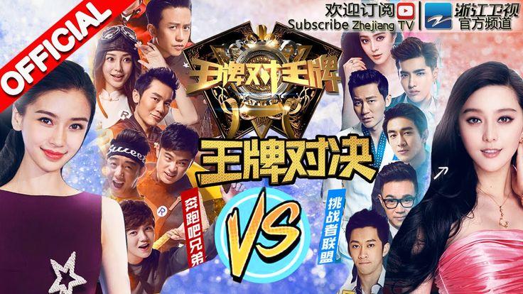 "[ENG SUB] The Negotiator EP1 Full 20160129  ""Running Man China 7 PK Challenger Unio 6"""