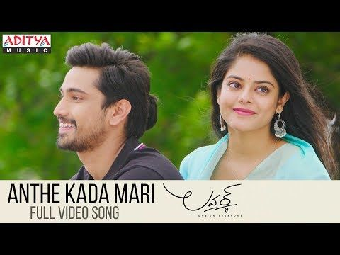 Anthe Kada Mari Full Video Song || Lover Songs || Raj Tarun, Riddhi