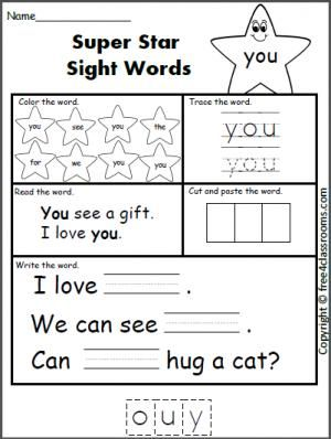 Color words practice.Quick coloring sheet; great for homework or ...