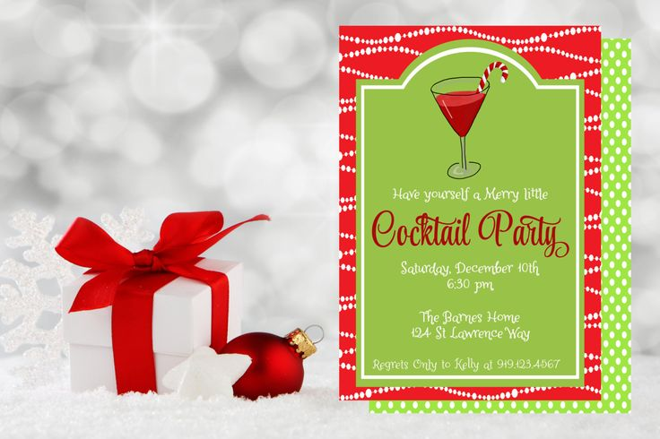 Merry Little Cocktail Party - Christmas Party Invitation - Christmas Cocktail Party Invite - Holiday Party - Printable Invitation by SugarPieDesigns1 on Etsy