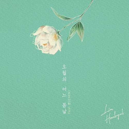 Download Onestar – May We Bye (feat  Chen EXO) MP3