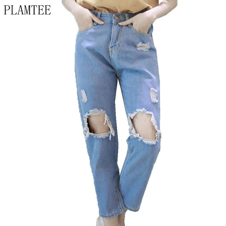Best 25  Womens ripped jeans ideas only on Pinterest | Ripped ...