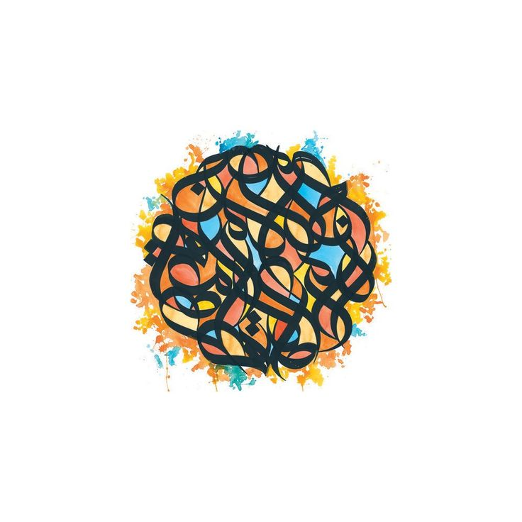 Brother Ali - All the Beauty in This Whole Life (Vinyl)