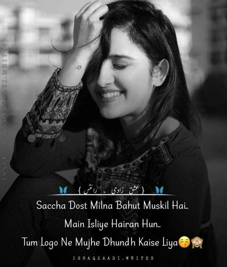 Pin By Sara Shaikh On Girl Dpz