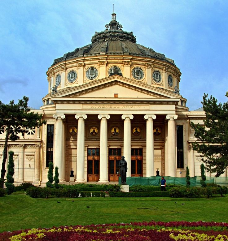 Bucharest, Romania is a bustling metropolis known for its wide, tree-lined boulevards and beautiful Belle Époque buildings.