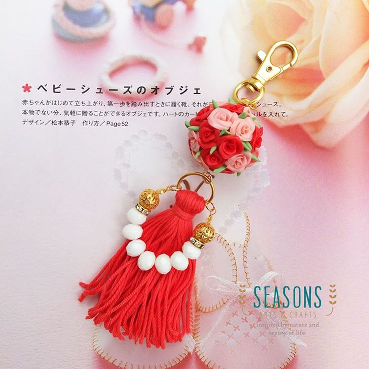 New design of #tassel #roseball #bagcharm Request us #anycolor you want!  #flowerball #handmadeclay #tasselcharm #rosecharm #roseclay #madewithlove #custombagcharm #claycharms #clayart #claycraft #claycreations #airdryclay #handmadebagcharm #keychain #handmadekeychain