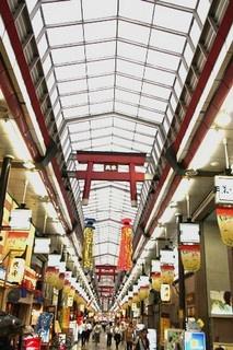 七夕まつり- 天神橋筋商店街 by tenjinbazaar, via Flickr