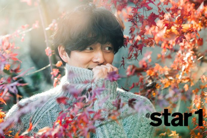 Gong Yoo - @Star1 Magazine January Issue '14