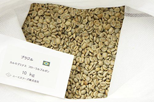 Brazil Karumodeminasu Floral Bourbon Us Premium Green Coffee Beans Gram Sale 800g Best Value Buy On Amazon