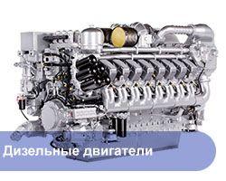 Электротехника, комплектующие в Казахстане
