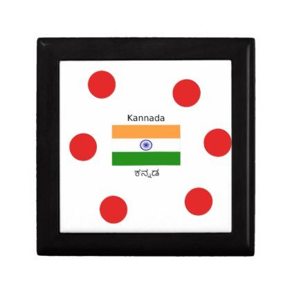 #Kannada Language And Indian Flag Design Gift Box - #country gifts style diy gift ideas