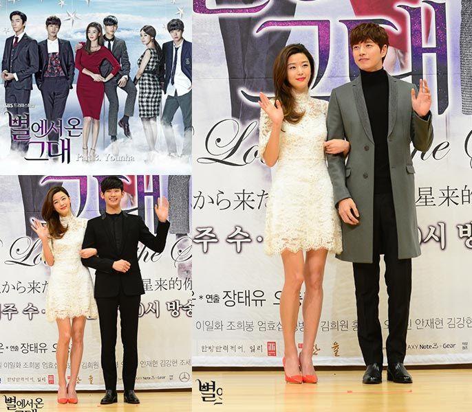 Drama 'My Love from the Star' adalah drama SBS yang kepopulerannya paling meledak di sepanjang 2014.  Drama bersaing ketat dengan beragam drama populer lainnya seperti 'It's OK, It's Love', 'You're All Surrounded', 'Pinocchio', dll, untuk meraih penghargaan tertinggi