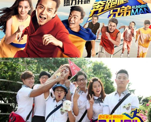 """Hurry Up, Brother,"" the Chinese version of ""Running Man,"" has drawn a ""miraculous"" number of viewers, according to various Chinese media outlets.The Chinese sources have reported that episode 14 of the variety show, which aired on January 9 in China, drew a 4.2 percent viewership, making it the mo..."