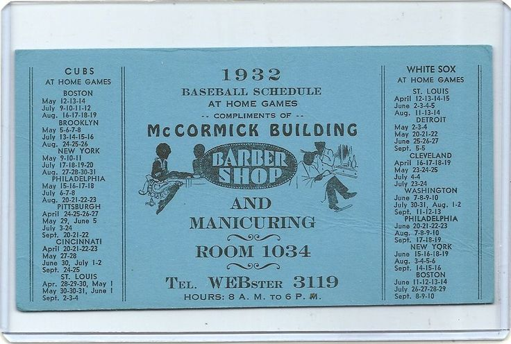 Vintage 1932 Chicago Cubs / White Sox Home Schedule ad promo McCormick Building