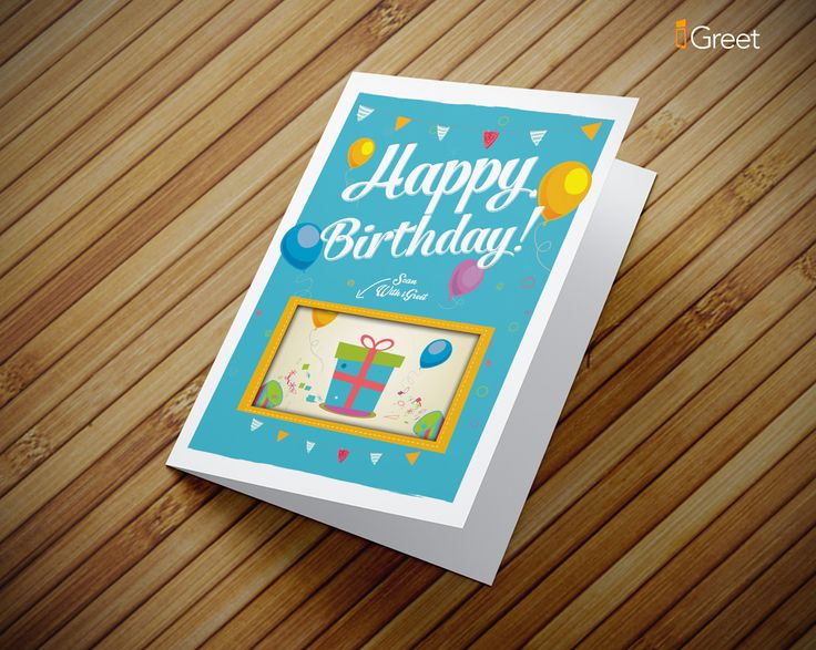 11 best augmented reality birthday cards images on pinterest a gift box full of surprises birthday greeting card m4hsunfo
