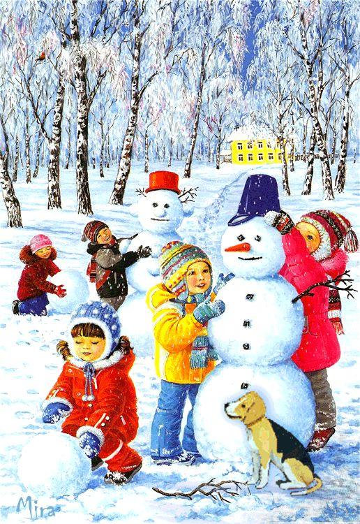 Картинки дети зима, открытки день