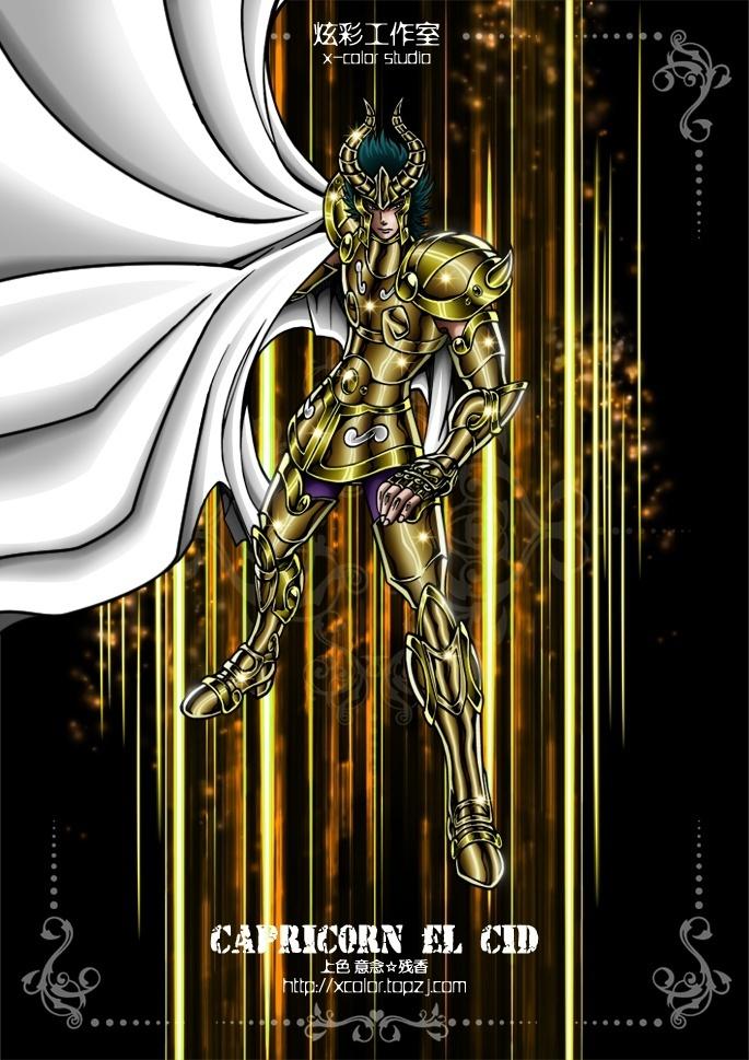 Saint Seiya - Gold Saint Capricornus El Cid - Lost Canvas
