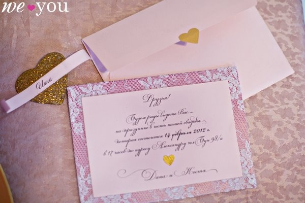 Wedding Invitations With Photo for luxury invitation design