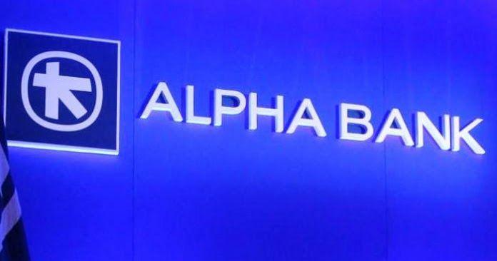 Alpha Bank: Τι μήνυμα έστειλε στους καταθέτες για ασφάλεια καταθέσεων, κούρεμα