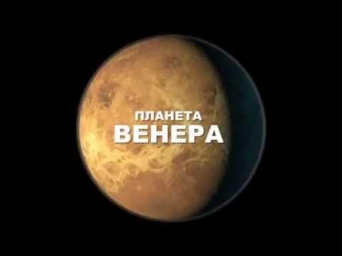 Основы #астрологии и #хиромантии -#Планета Венера -#Cпециалист в области #психологии #Серебряков С.В.  https://youtu.be/o4ZTFp4BJT4  УДАЛЁН КОНТЕНТ Bole Chudiyan - Jatin-Lalit;Amit Kumar;Sonu Nigam;Alka Yagnik;Udit Narayan;Kavita Krishnamurthy Звукозапись 54:53 - 56:47  ПРАВООБЛАДАТЕЛЬ SME Права заявлены от имени компании Sony Music Entertainment  #Хиромантия #Гадание #Карма #Судьба #ЛинияЖизни #Хирология #Хиромант #Палмистри #Руки #Ладонь #ЛинииНаРуках #Астролог #ГаданиеПоРуке #Психология…