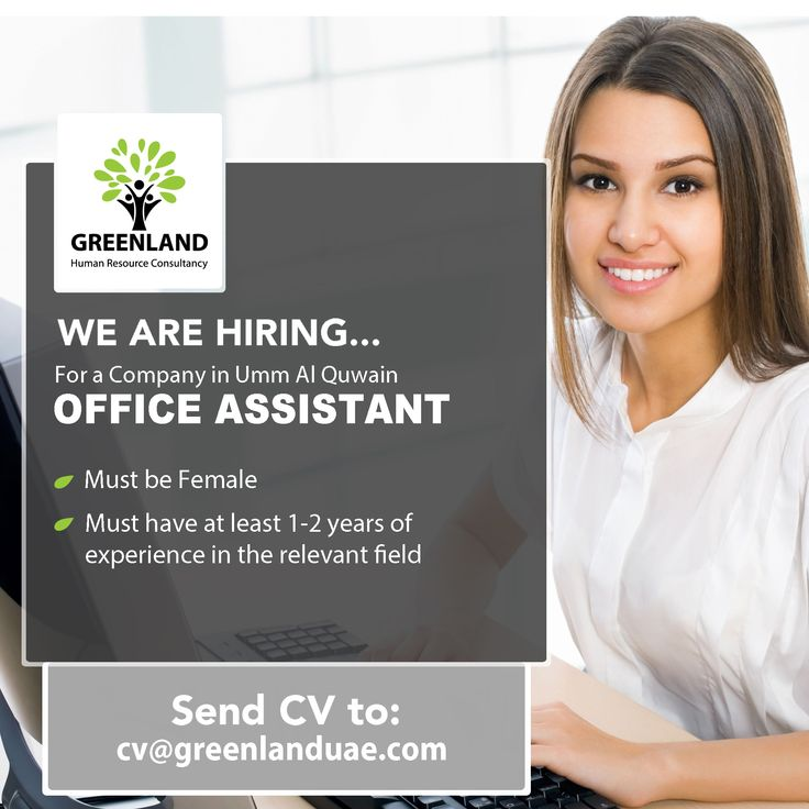 Best 25+ Office assistant jobs ideas on Pinterest Office - submit resume