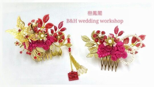 中式頭飾 Chinese accessories Facebook https://m.facebook.com/BHWeddingWorkshop/ Contect helenlau1015@yahoo.com.hk