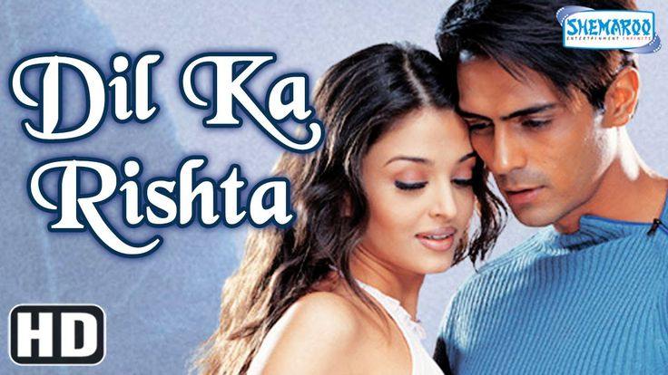 Dil Ka Rishta (2003) | Arjun Rampal, Aishwarya Rai Bachchan, Priyanshu Chatterjee |HD | Dil Ka Rishta is about a young man named Jai (Arjun Rampal). He is very wealthy and supports many charities. One day, he accompanies his friend Anita (Ishaa Koppikar) to a school for the deaf. There, he meets Tia (Aishwarya Rai), a teacher, and falls in love with her. He helps her wherever he... | http://masalamoviez.com/dil-ka-rishta-2003/
