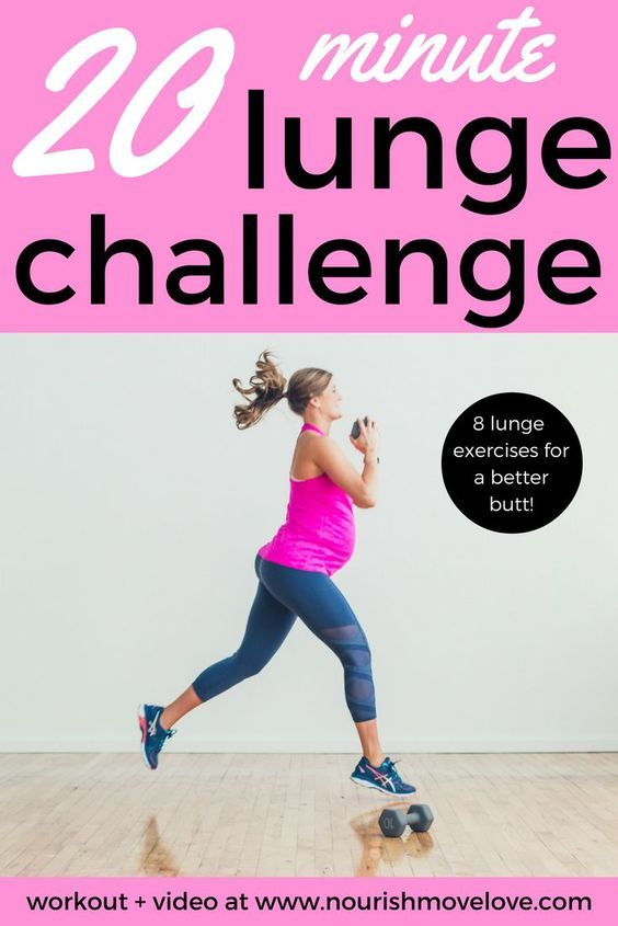 20 minute lunge challenge. 8 different lunge variations, put together in to one total body workout that hits every muscle, a full body workout challenge | www.nourishmovelove.com