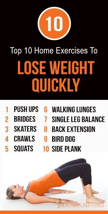 techniques to lose weight fast