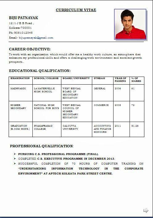 Naming Your Resume File http://webtalkradio.net/internet-talk-radio/2017/08/16/naming-your-resume-file/