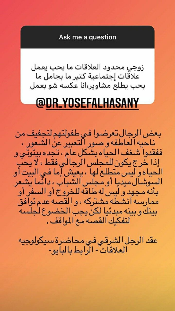 Pin By Syeℓma ۦ On علم النفس This Or That Questions Ted Talks Ted