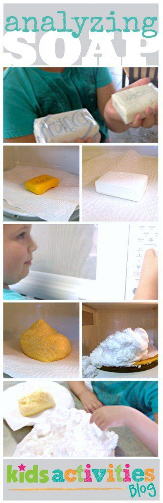 Compare and Contrast {Fun} Microwave Soap Experiment for Kids