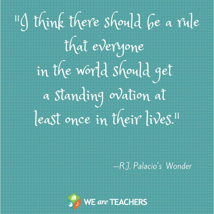 Wonder Book Quotes: 'I Think There Should Be A Rule That Everyone In The World