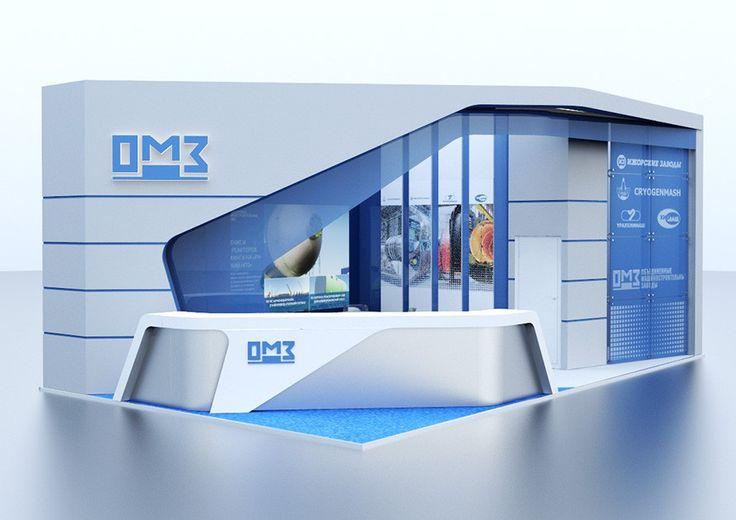 """Дизайн-проект выставочного стенда ООО «ОМЗ», выставка """"Нефть и Газ 2015""""   Okeystudio"""