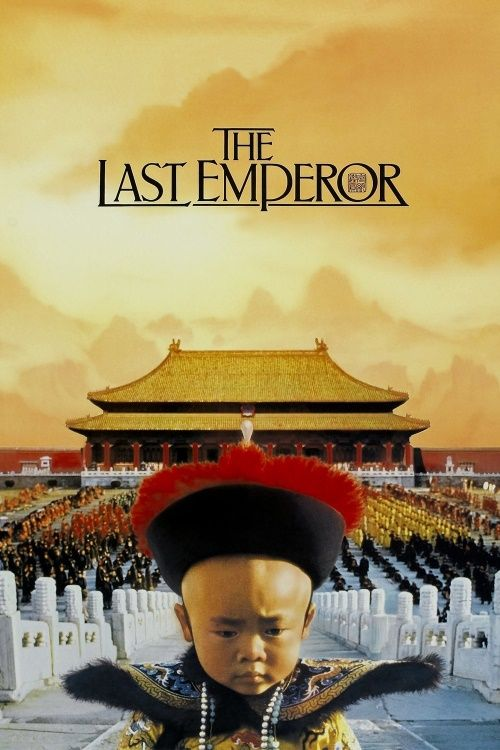 The Last Emperor movie won the ACADEMY AWARDS for 1987 for BEST PICTURE, starring Peer O'Toole among many.