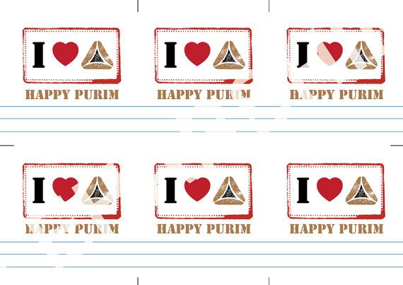 Purim, Printable Purim Gift Tags, instant download, digital file, Printable, purim labels, purim stickers, purim cards, happy purim tag