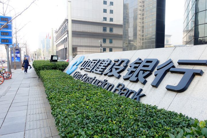 Construction Bank Sets Up China S First Bank Owned Wealth